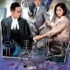 完美叛侣.全集.Between.Love.&.Desire.EP01-20.2016.HD1080P.X264.AAC.Cantonese&Mandarin.CHS.Mp4Ba