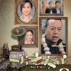 一屋老友记.全集.House.Of.Spirits.EP01-31.2016.HD1080P.X264.AAC.Cantonese&Mandarin.CHS.Mp4Ba