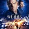 谍影重重5.韩版.特效中英字幕.Jason.Bourne.2016.HD1080P.X264.AAC.English.CHS-ENG.Mp4Ba
