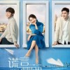 谎言西西里.Never.Said.Goodbye.2016.HD720P.X264.AAC.Mandarin.CHS-ENG.Mp4Ba