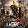 终极硬汉.Ultimate.Hero.2016.HD720P.X264.AAC.Mandarin.CHS-ENG.Mp4Ba
