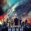 星际迷航3:超越星辰.官方中英字幕.Star.Trek.Beyond.2016.BD1080P.X264.AAC.English.CHS-ENG.Mp4Ba