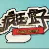 疯狂的豆子.Crazy.Beans.2017.1080P.WEB-DL.AAC.x264-国语中字