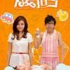 为爱当担 Spring.Love.Story.2017.1080P.WEB-DL.x264.AAC-国语中字