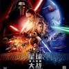 星球大战:原力觉醒.Star.Wars.The.Force.Awakens.2016.1080P.WEB-DL.X264.ACC.CHS-ENG-ZSYHD-2.82GB