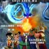 水神娃.Shui.Shen.Wa.2017.1080P.WEB-DL.X264.AAC-1.01GB