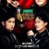 中国新歌声.第二季第一期.ZJTV.Sing!China.S02E01.20170714.HDTV.1080P.X264.AAC-2.45GB