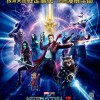 银河护卫队2.Guardians.of.the.Galaxy.Vol.2.2017.1080p.BluRay.x264.CHS.ENG-4.79GB