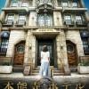 本能寺酒店.Honnoji.Hotel.2017.1080p.BluRay.x264.CHS-4.18GB