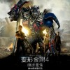 变形金刚4:绝迹重生.Transformers.Age.of.Extinction.R6.1080P.WEB-DL.X264.AAC.2Audio