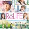 [简体字幕]重返17岁.ReLIFE.2017.1080p.BluRay.x264.CHS-MP4BA 3.61GB