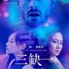 [简体字幕]三缺一.The.Majhong.Box.2017.1080P.WEB-DL.X264-MP4BA 1.75GB