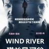 [中英双字]猎杀风河谷.Wind.River.2017.1080p.KORSUB.HDRip.x264.AAC2.0.CHS.ENG-MP4BA 2.69GB