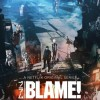 [简体字幕]Blame剧场版.Blame.2017.1080p.BluRay.x264.DD5.1.CHS-MP4BA 3.13GB