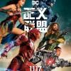 [中英双字]正义联盟.Justice.League.2017.1080p.KORSUB.WEB-DL.X264.AAC.CHS.ENG-MP4BA 3.39GB