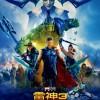 [中英双字]雷神3:诸神黄昏.Thor.Ragnarok.2017.1080p.WEB-DL.DD5.1.H264.CHS.ENG-MP4BA 3.72GB