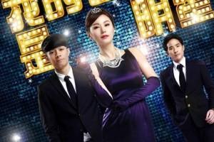 我的老婆是明星.My.Wife.is.a.Superstar.2016.BD720P.X264.AAC.Cantonese&Mandarin.CHS.Mp4Ba