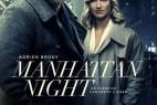 曼哈顿夜曲.Manhattan.Night.2016.BD1080P.X264.AAC.English.CHS-ENG.Mp4Ba