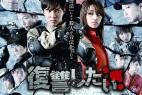 我要复仇.Get.My.Revenge.2016.BD1080P.X264.AAC.Japanese.CHS.Mp4Ba