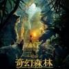 奇幻森林.官方中英字幕.The.Jungle.Book.2016.BD1080P.X264.AAC.English&Mandarin.CHS-ENG.Mp4Ba