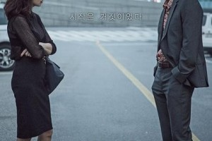 无赖汉.The.Shameless.2015.BD1080P.X264.AAC.Korean.CHS.Mp4Ba