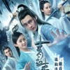 Q云志.未删减.EP08.2016.HD720P.X264.AAC.Mandarin.CHS.Mp4Ba