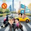 人在驴途.Following.the.Donkey.2016.HD720P.X264.AAC.Mandarin.CHS.Mp4Ba