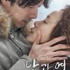 男与女.A.Man.and.A.Woman.2016.BD720P.X264.AAC.Korean.CHS.Mp4Ba