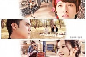 近在咫尺的爱恋.Close.To.You.2010.HD1080P.X264.AAC.Mandarin.CHS.Mp4Ba