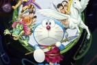 哆啦A梦:新·大雄的日本诞生.Doraemon.The.Movie.Shin.Nobita.no.Nippon.Tanjou.2016.BD720P.X264.AAC.Japanese.CHS.Mp4Ba