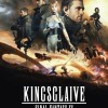最终幻想15:王者之剑.官方中英字幕.Kingsglaive.Final.Fantasy.XV.2016.HD720P.X264.AAC.English.CHS-ENG.Mp4Ba