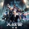 X战警:天启.官方中英字幕.X-Men.Apocalypse.2016.BD1080P.X264.AAC.English&Mandarin.CHS.Mp4Ba