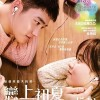 纯情.Unforgettable.2016.BD1080P.X264.AAC.Korean.CHS.Mp4Ba