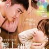 纯情.Unforgettable.2016.BD720P.X264.AAC.Korean.CHS.Mp4Ba