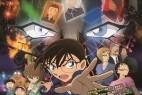 《名侦探柯南:剧场版20 纯黑的噩梦》720p.BD中字