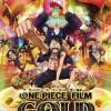 2016剧场版《海贼王特别篇:黄金之心》720p.HD中字