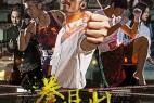 2016动作剧情《拳日制》4K.HD国语中字