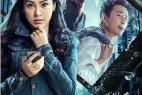 2017剧情《最后通话》4K.HD国语中字
