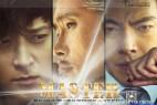 韩国2016动作剧情《偷天对决》720p.HD中字