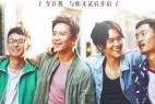 2017高分剧情《乘风破浪》TC国语中字