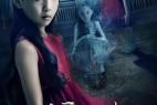 通灵姐妹.Haunted.Sisters.2017.1080P.WEB-DL.X264.AAC-国语中字
