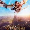 了不起的菲丽西.Ballerina.2016.1080p.BluRay.X264-中文字幕