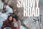 雪路/雪地里的拥抱.Snowy.Road.2015.1080P.WEB-DL.X264.AAC.CHS-3.9GB