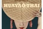 花腰恋歌.Love.Song.of.Huayao.Thai.2017.1080P.WEB-DL.X264.AAC-国语中字