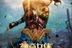 神奇女侠(韩版).Wonder.Woman.2017.1080p.KORSUB.HDRip.x264.AAC2.0.CHS.ENG-4.29GB