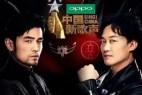 中国新歌声.第二季第四期.ZJTV.Sing.China.II.E04.20170804.HDTV.1080p.H264.AAC-2.68GB