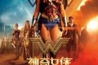 神奇女侠.Wonder.Woman.2017.1080p.BluRay.x264CHS.ENG