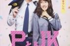 [简体字幕]警察和我.Policeman.and.Me.2017.1080p.BluRay.x264.CHS-MP4BA 3.8GB