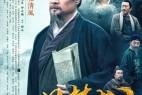 [简体字幕]冯梦龙传奇.Feng.Menglongs.Legend.RARBT.2017.1080P.WEB-DL.X264-MP4BA 1.77GB