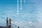 [简体字幕]母亲湖.Mother.Lake.2016.1080p.BluRay.x264.CHS-MP4BA 2.95GB
